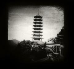 Temple 1