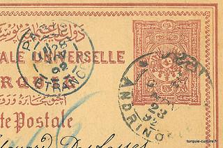 Entier postal, cercle-israelite-1892-1a