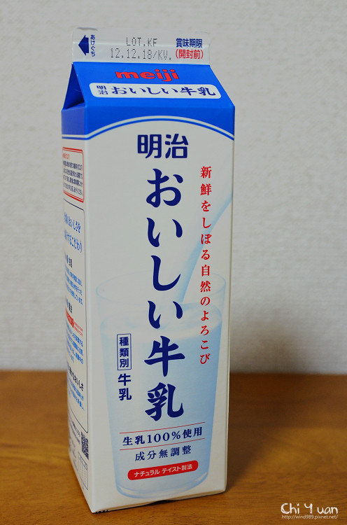 [日本。逛超商]明治好喝牛乳。佐藤卓設計,原有風味