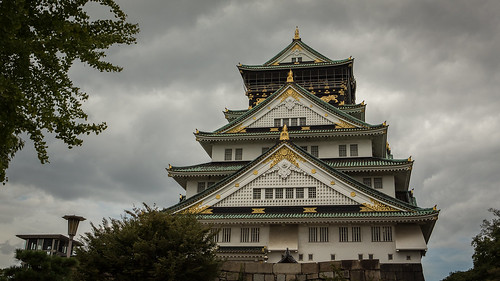 Osaka Castle Dark Clouds