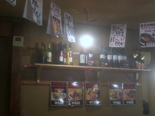 北町商店(練馬)