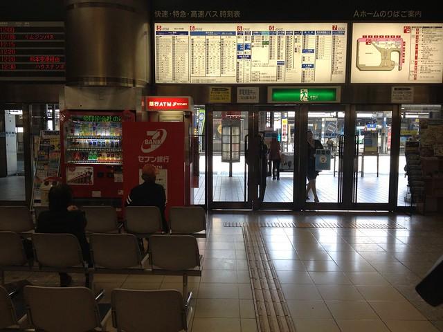 熊本交通バスセンター