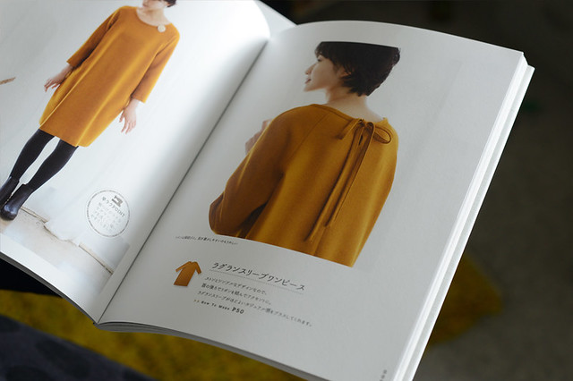 Japanese pattern book - dress