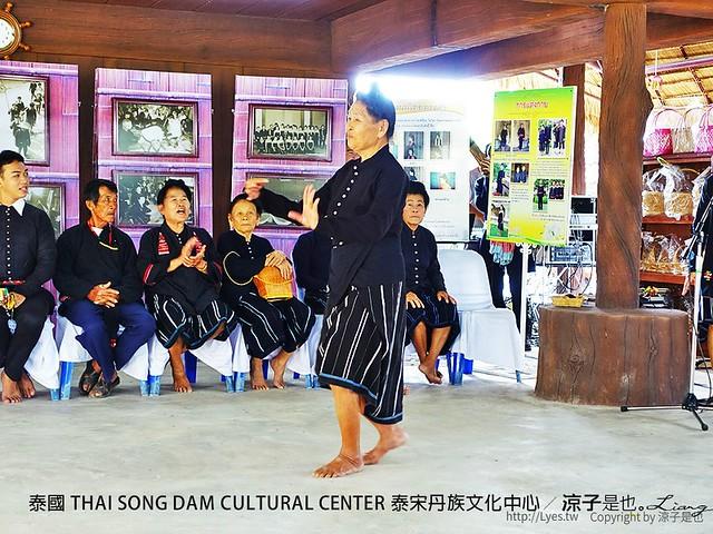 泰國 THAI SONG DAM CULTURAL CENTER 泰宋丹族文化中心 15