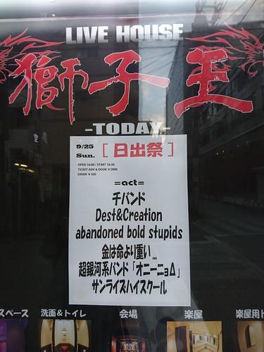 DSC_0559