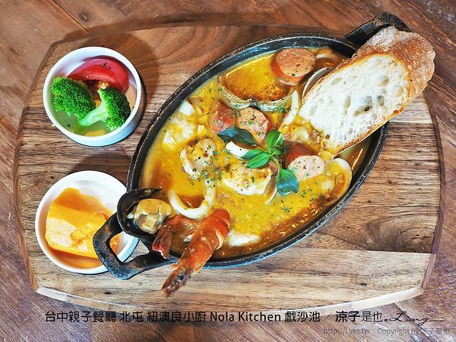 台中親子餐廳 北屯 紐澳良小廚 Nola Kitchen 戲沙池 34