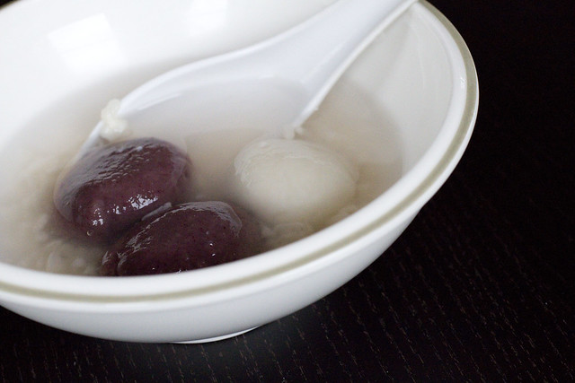 Sesame and Peanut filled Tang Yuan 2