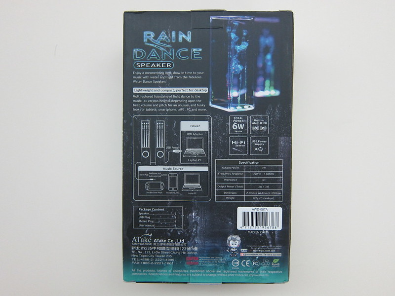 ATake Rain Dance Speakers - Box Back