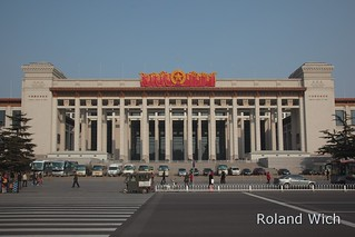 Beijing - National Museum of China