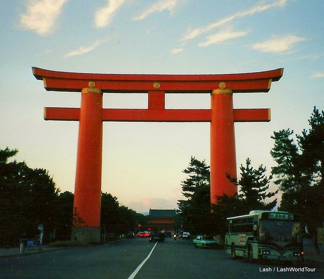 Heian Shrine Torii - gate - Kyoto - Japan