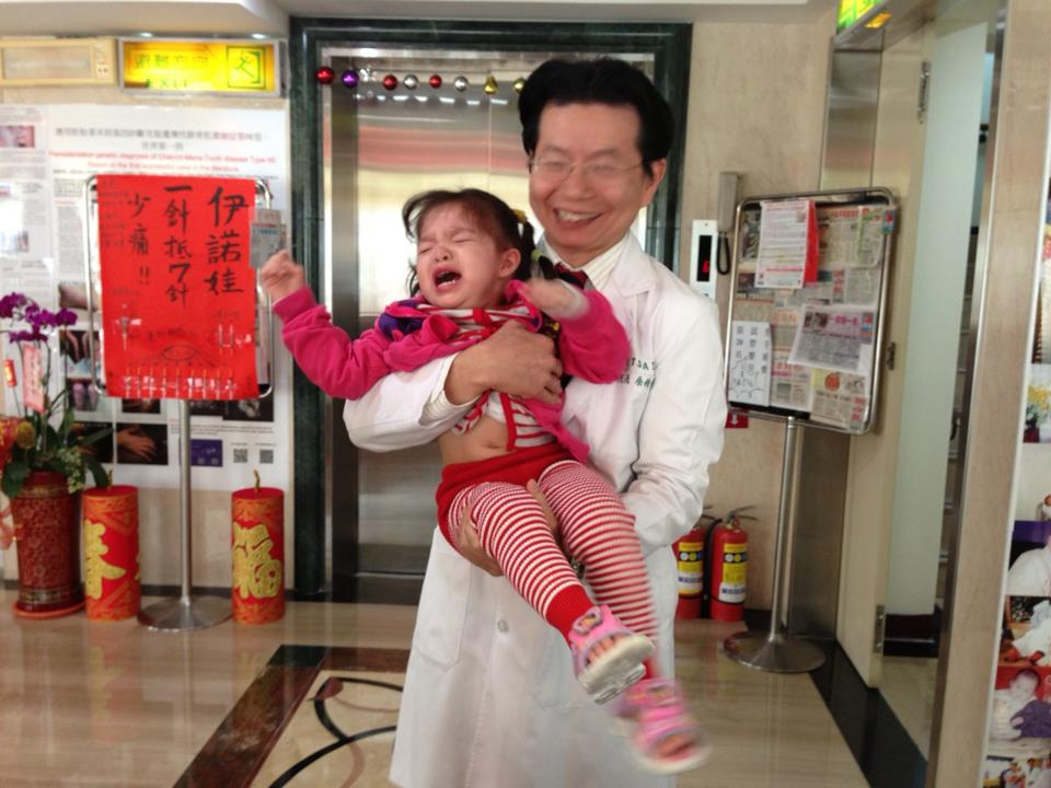 這位嬰兒由 尼加拉瓜 來博元婦產科來做 試管嬰兒寶寶6