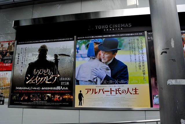tokyo2013121_2