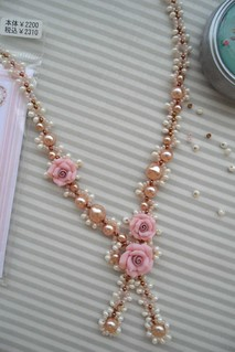 Letty Pearl Beads Necklace