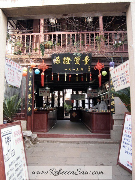 Shanghai Day 3 - RebeccaSaw-173