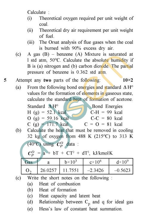 UPTU: B.Tech Question Papers - TCH-407 - Industrial Fuels & Process Calculations