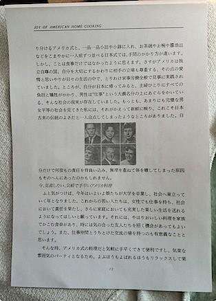 201303051028.jpg