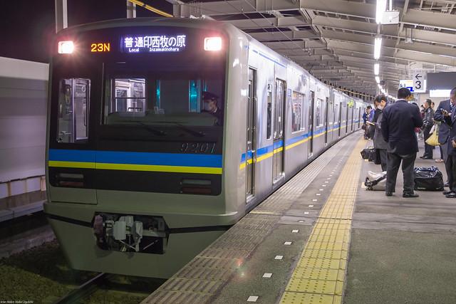 Chiba Newtown RR Type 9200