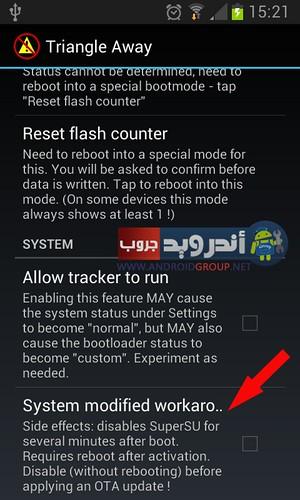 Screenshot_2013-03-11-15-21-40