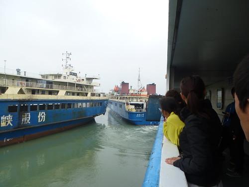 Hainan 13-Haikou-Ferry (3)