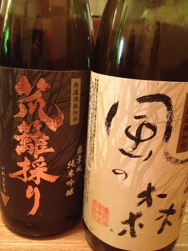 奈良のお酒。風の森と笊籬採り。甘口で微発砲が楽しめます。@堤