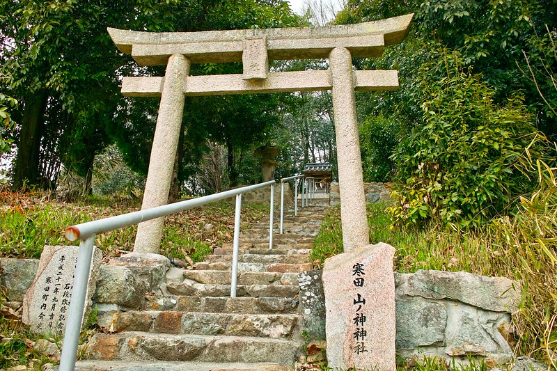 山ノ神神社 #5