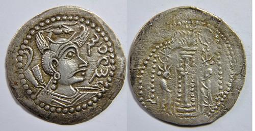 Monnaies des Huns Hephtalites - Page 3 8563745451_c4515d3f19
