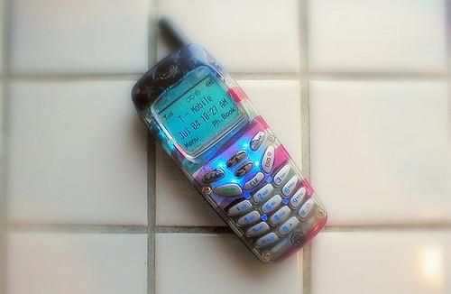 Samsung SGH-R225M