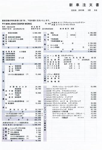 mini_order_120323