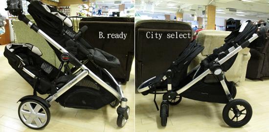 B.ready - city select