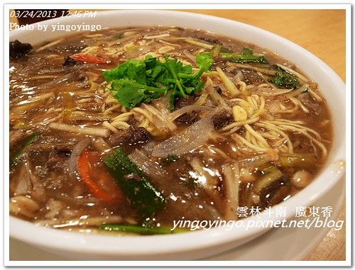 雲林斗南_廣東香餐廳20130324_R0073257