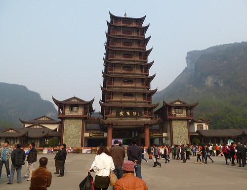 Hunan13-Parc-Wulingyuan (21)