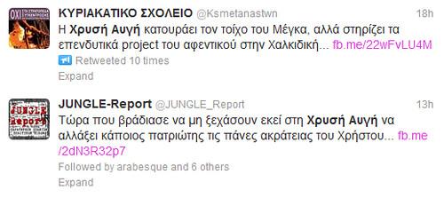 Tweets3