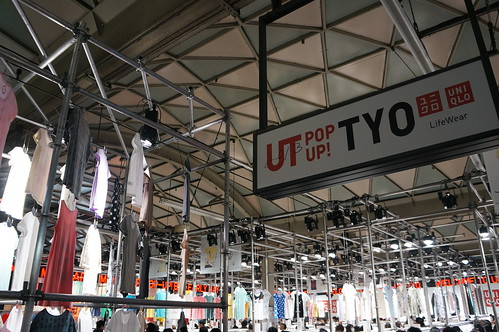 UT POP-UP! TYO