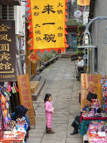 Hunan13-Fenghuang-Habitants (23)