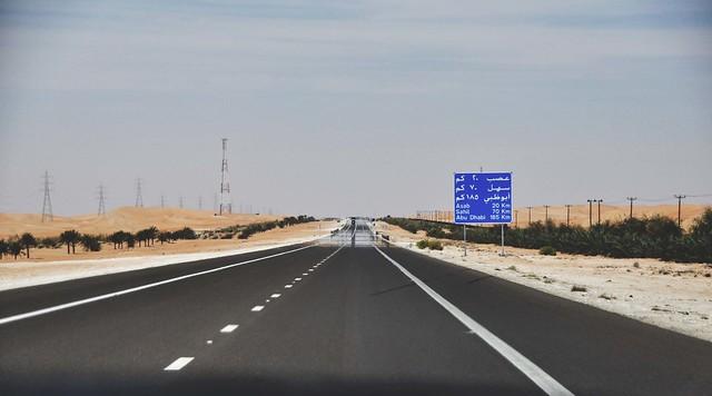 Qasar Al Sarab 3