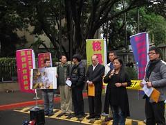 「核廢無解!核廢災民和江揆會面」記者會。照片提供:綠色公民行動聯盟