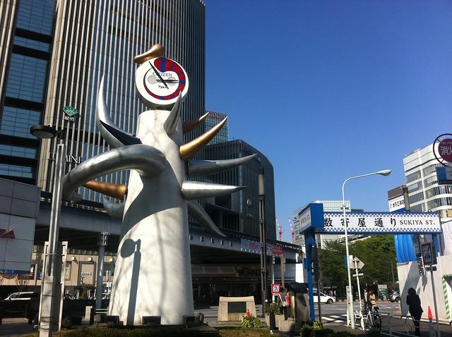 Taro Okamoto's creation