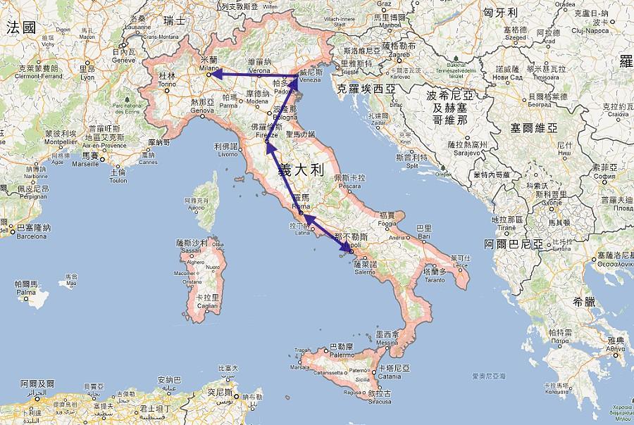 義大利行程MAP