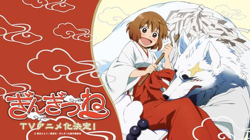 130419(1) - 漫畫家「落合小夜里」高二巫女與神狐的溫馨故事《銀狐》將改編電視動畫,製作群&海報出爐!
