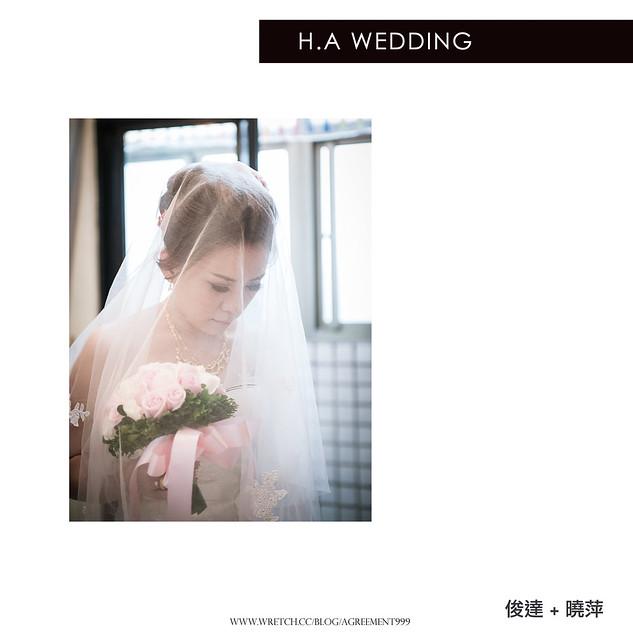 20121117 俊達+曉萍