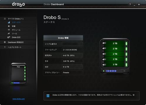 Drobo S status Green