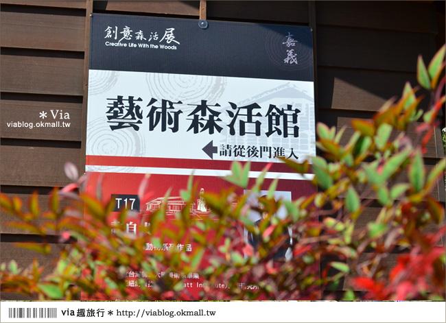 【旅‧嘉義】檜意森活村~嘉義市景點慢遊‧舊日官員宿舍展新貌!