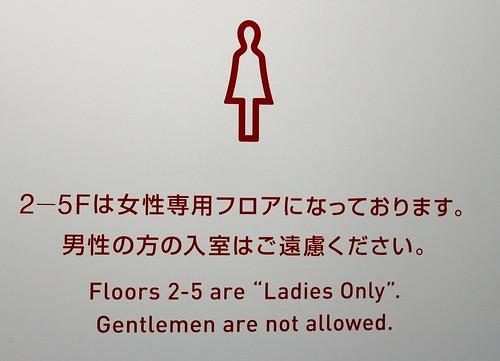 Nine Hours - Hotel Cápsula no Japão
