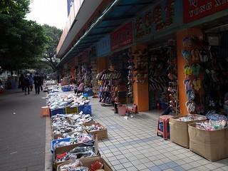 靴屋さん街