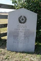 Photo of Black plaque № 20759