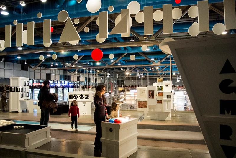 Pompidou Atelier