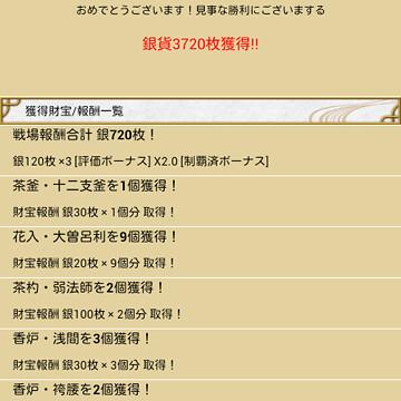 device-2013-03-12-170819