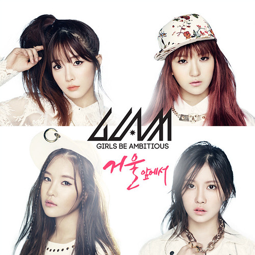GLAM – In Front of The Mirror (2013) (MP3) [Single]