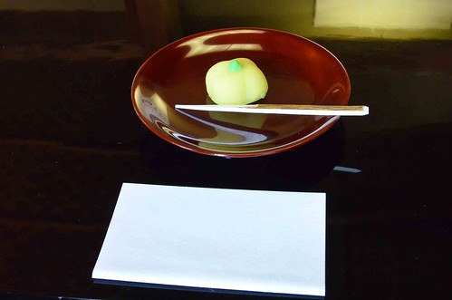 Tea Ceremony at Hotel Okura