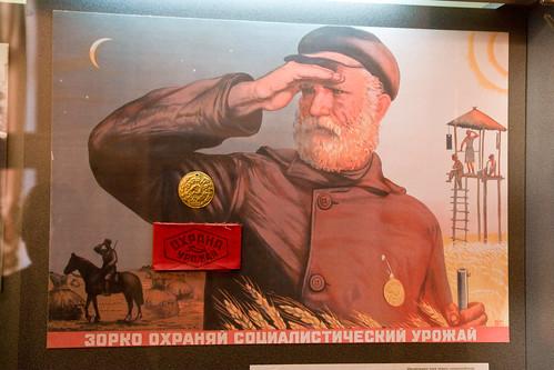 Soviet propaganda poster, Museum of Political History, St. Petersburg